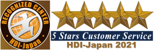 3 Stars Customer Service HDI-Japan 2016 10th Anniversary