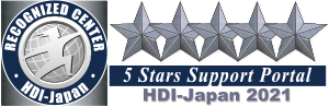 3 Stars Support Portal HDI-Japan 2016 10th Anniversary
